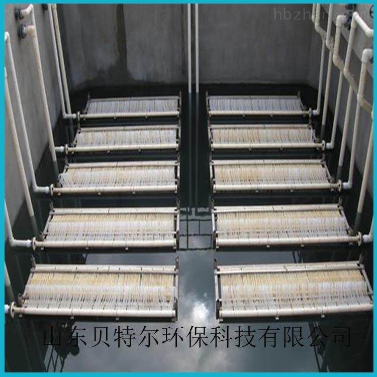中科贝特膜生物反应器