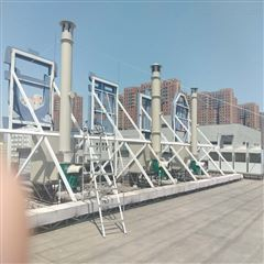 废气净化实验室废气处理装置