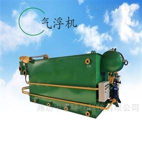 陕西西安屠宰污水处理高效气浮机厂家
