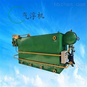 ZT306村庄废水处理气浮机