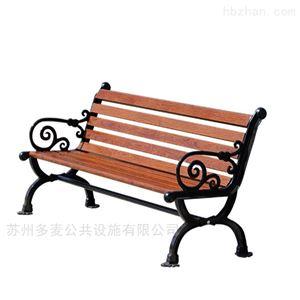 多麦台州天台休闲公园椅