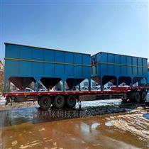 HDM生活污水一体化处理设备厂家