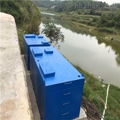 一体化食品污水处理设备