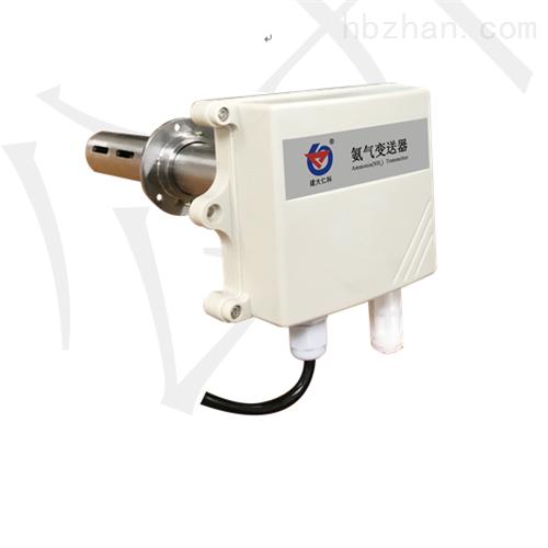 RS485管道式氨气变送器