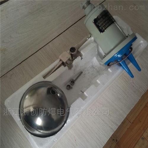 污水泵防爆浮球液位开关