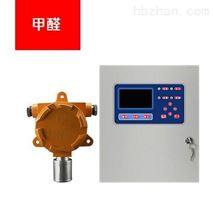 德姆通DMT-CH4甲烷气体报警器厂家质保