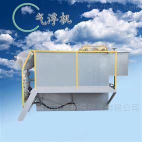 工业气浮机装置