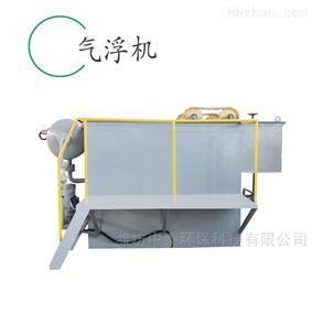 四川成都溶气气浮机厂家线上直销