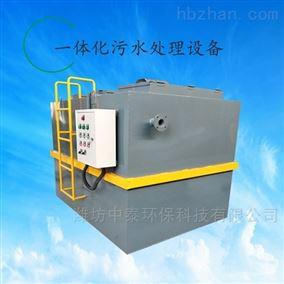 高效地埋式生活污水处理设备*