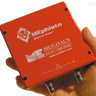 MEphisto Scope UM202德國MEILHAUS梅爾豪斯儀器儀表測量盒