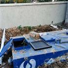 一体化污水处理设备定制厂家直销