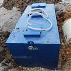 华锐--医院带保温材料污水处理设备