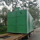 西宁AO一体化污水处理设备生产厂家