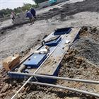 新疆屠宰污水处理设备一体化价格