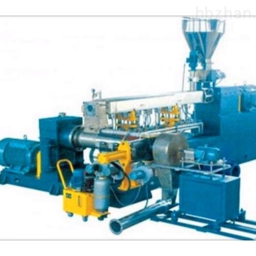 PVC改性造粒机
