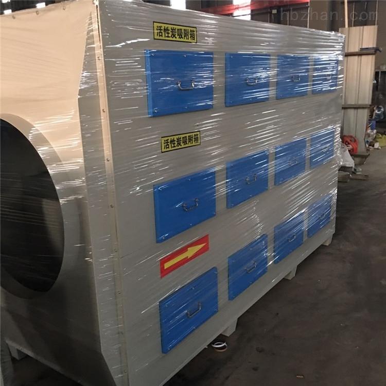 江苏活性炭箱吸附净化设备现货