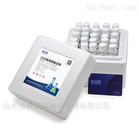 GL-COD-LR-YCODLR预制试剂25次
