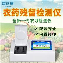 HED-NC16农残检测仪价格