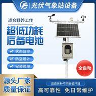FT-GF08光伏电站环境监测仪价格