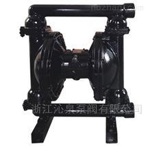 沁泉 QBY-50铸铁气动隔膜泵