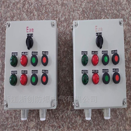 现场电机启停防爆按钮盒