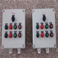 LA53-現場電機啟停防爆按鈕盒