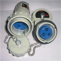 AC30-铝合金防爆插销厂家