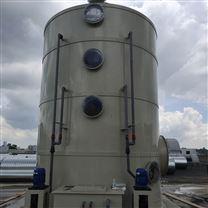 沥青拌合场废气处理设备