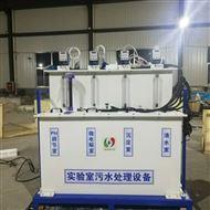 小型医院污水处理设备使用原理