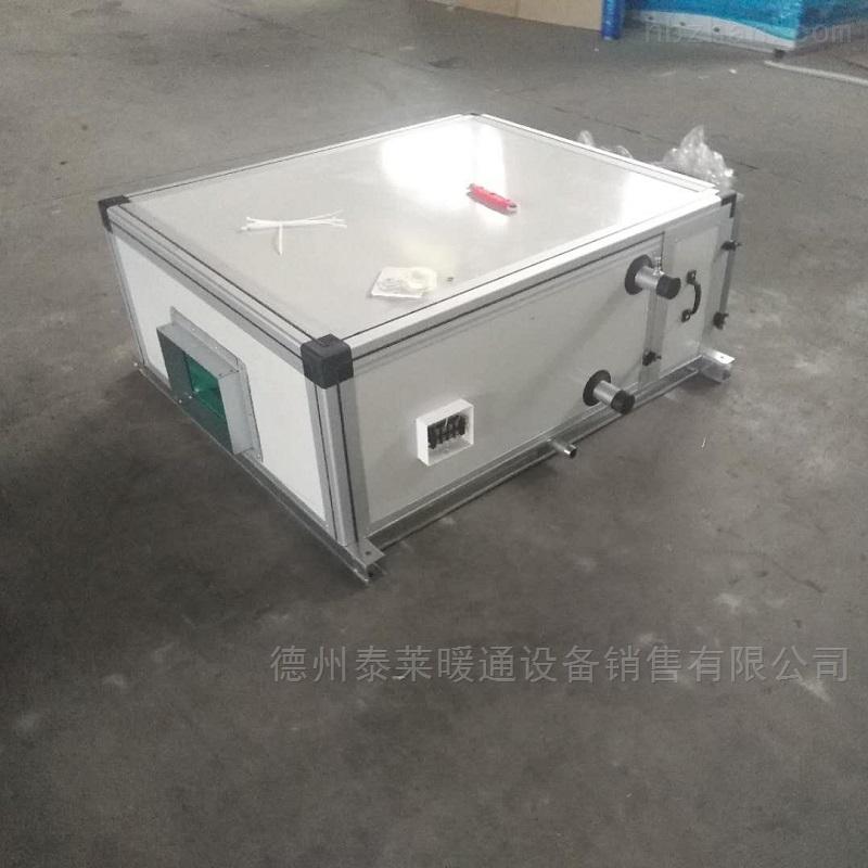 吊頂空調機組03空氣處理機組