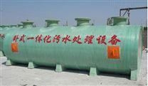 工業污水處理設備廠家