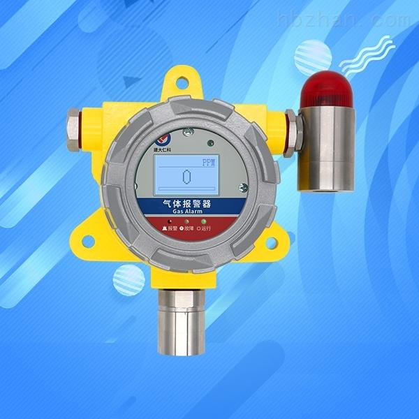 防爆气体传感器检测仪