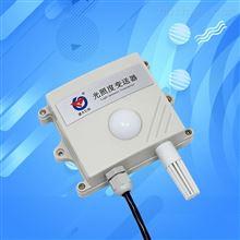 光照度传感器照度仪