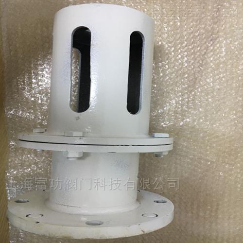 风包释压阀QHF-100 多少钱