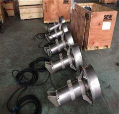 不鏽鋼潛水攪拌機廠家