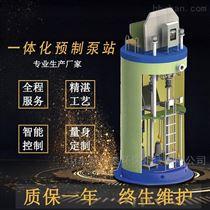XYTBZ-400一体化提升泵站的特点