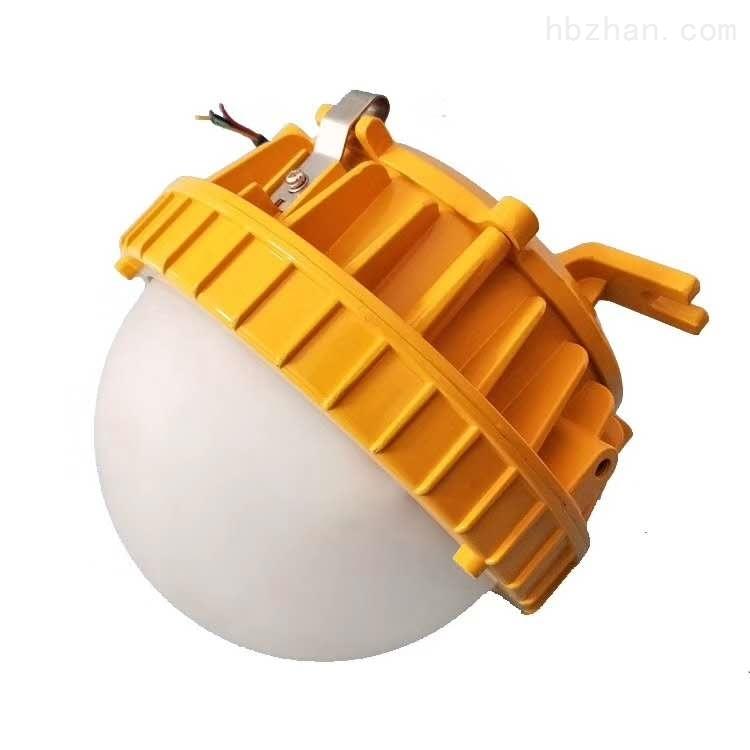 LED圆形防爆平台灯