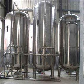 不銹鋼活性炭過濾器