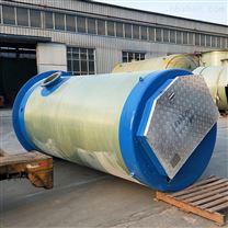 玻璃鋼一體化泵站生產廠家塔莊