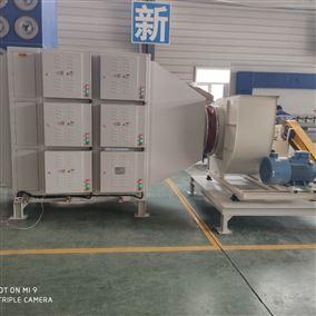 工业油雾净化器 热处理 机加工车间油雾处理