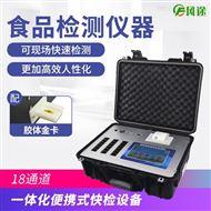 FT-G1800多参数食品安全快速检测仪