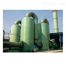 烟气脱硫脱硝设备厂家