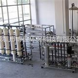 BX-80L氧化厂漂洗水在线镍回收离子交换设备