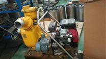 汽油机真空辅助自吸泥浆泵