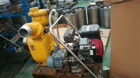 BYQYZKW汽油机真空辅助自吸泥浆泵