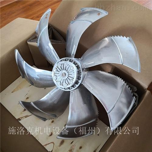 黑龙江阿特拉斯空压机专用散热风机