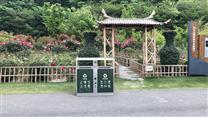 街道環衛分類垃圾桶固定式果殼箱
