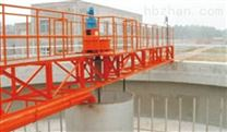 全桥式中心传动刮泥机系列
