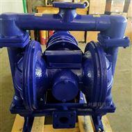 QBK铸钢气动隔膜泵