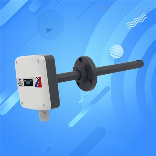 管道风速传感器